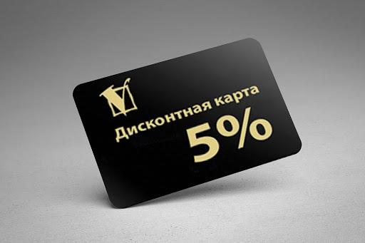 Изготовление дисконтных карт в Алматы