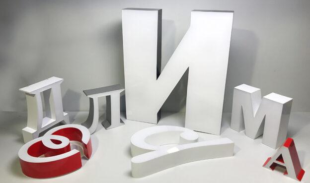 Объемные буквы в Алматы