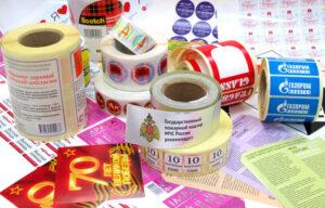 Печать этикеток в Алматы