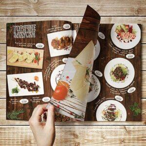 Печать меню в Алматы